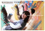 「MAEBASHI FILMS vol.001」の画像