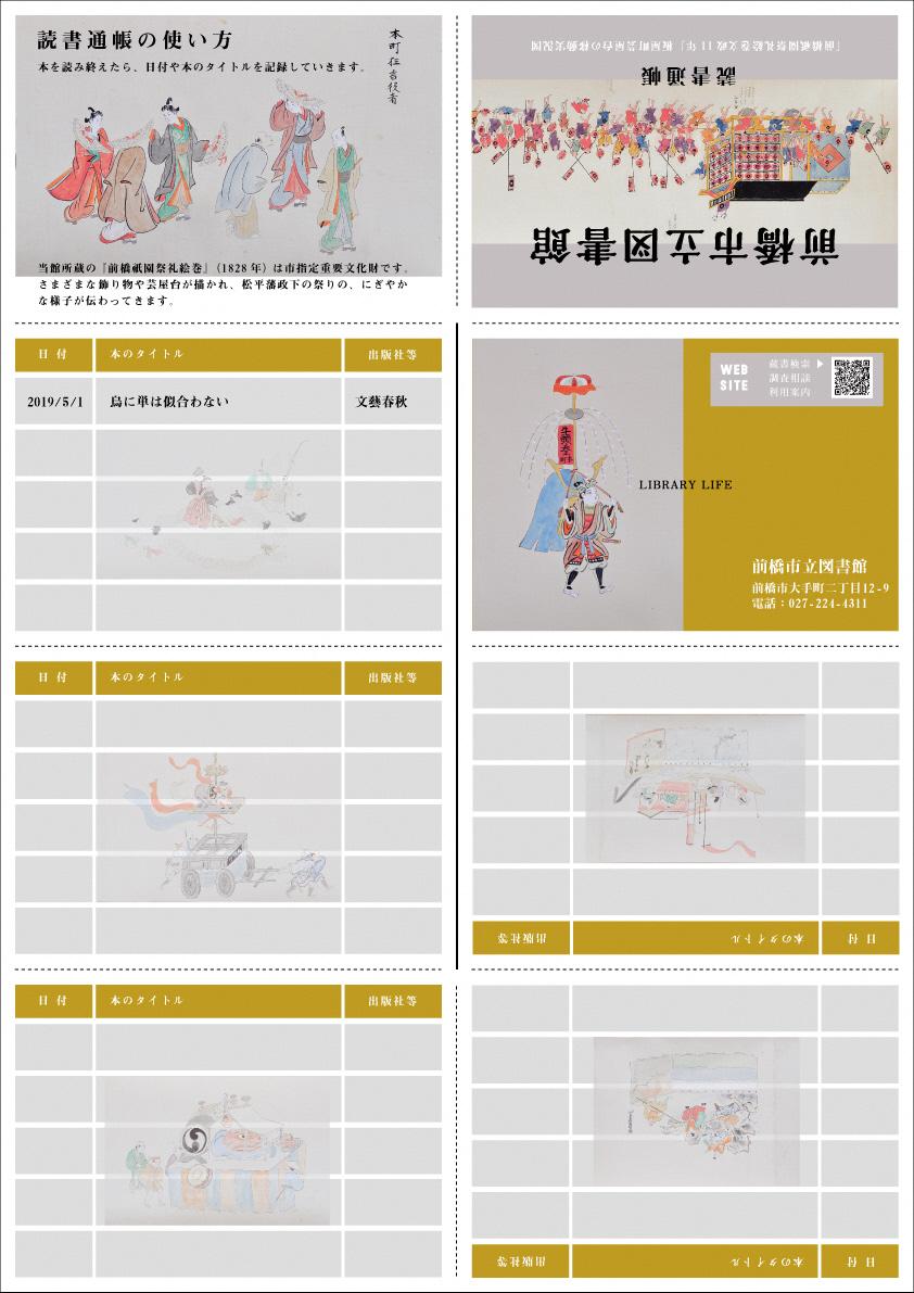 pdf to jww ダウンロード