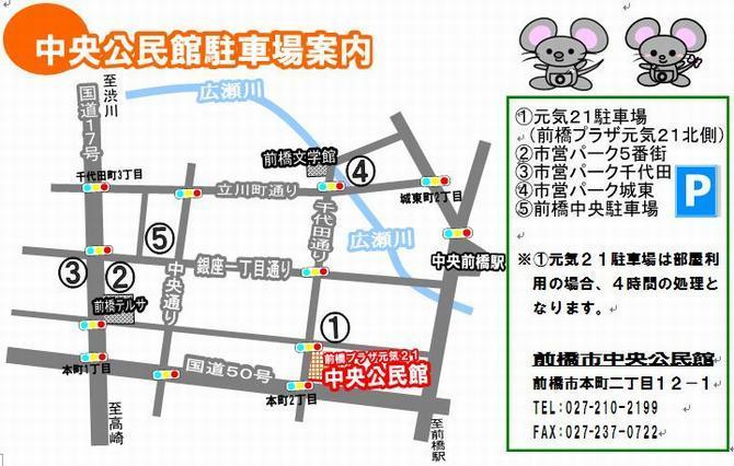 中央公民館駐車場案内地図のイラスト